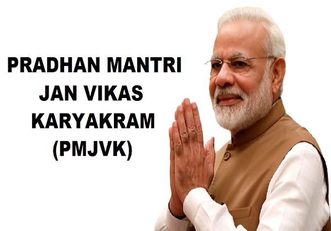 Pradhan Mantri Jan Vikas Karyakram 2019