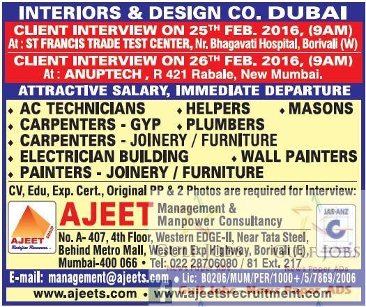 Interiors Design Company Jobs In Dubai Gulf For Malayalees