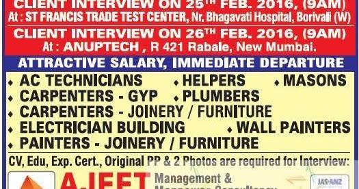Interiors design company jobs in dubai gulf jobs for for Interior design recruitment agency dubai