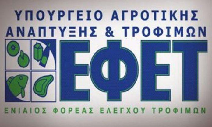 Συναγερμός από τον ΕΦΕΤ: «Αυτές οι μπύρες περιέχουν συστατικό από ουροδόχο κύστη…»