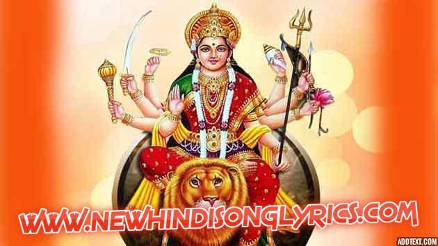 durga chalisa lyrics, lyrics of durga chalisa, durga chalisa lyrics in hindi, durga chalisa lyrics in english, durga chalisa lyrics hindi, shri durga chalisa lyrics, maa durga chalisa lyrics