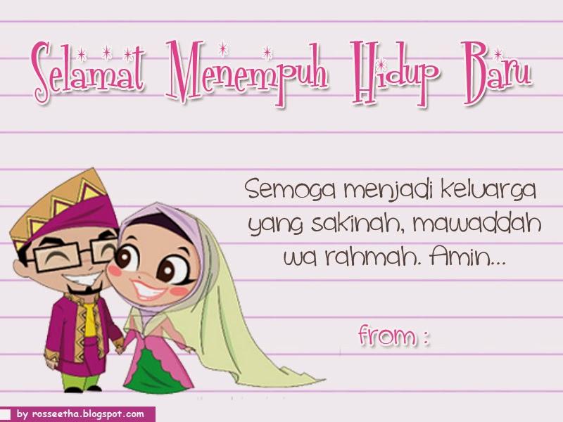 Happy Wedding Ucapan 5