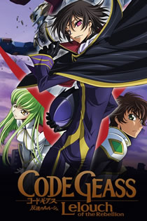 Code Geass Legendado