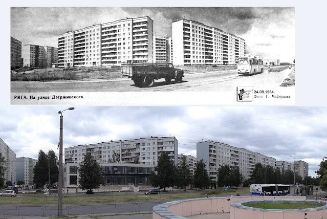 Район Плявниеки до и после