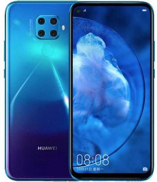 سعر ومواصفات هاتف Huawei nova 5z.