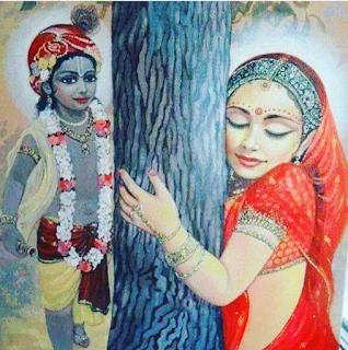 Playing Hide and Seek Between Radha and Krishna