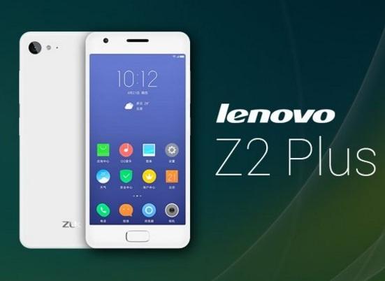 Harga HP Lenovo Z2 Plus Tahun 2017 Lengkap Dengan Spesifikasi dan Review, Layar 5 Inchi, RAM 3GB/ 4GB, Memori Internal 32GB/ 64GB
