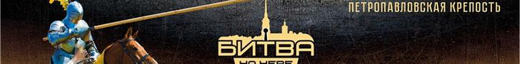 Banner Image Placeholder