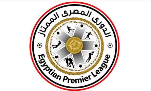 جدول الدور الأول من الدوري المصري لموسم 2019-2020