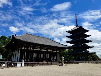 kuil kuil Kofukuji