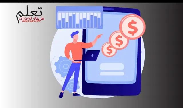 طرق الربح من الانترنت للمبتدئين, كيفية ربح المال من الانترنت للمبتدئين, كيفية الربح من الانترنت للمبتدئين بطريقة سهلة ومضمونة, كيفية الربح من الانترنت للمبتدئين, كيفية ربح المال من الانترنت للمبتدئين 2020, كيفية الربح من الانترنت للمبتدئين 2021, كيفية الربح من الانترنت للمبتدئين بطريقة سهلة ومضمونة 2020, اسهل طريقة لربح المال من الانترنت للمبتدئين, اسهل طريقة للربح من الانترنت للمبتدئين, طريقة ربح المال من الانترنت للمبتدئين, كيفية الربح من الانترنت للمبتدئين 2021, افضل طرق الربح من الانترنت للمبتدئين, كيفية ربح المال من الانترنت للمبتدئين 2021, أفضل المواقع لربح المال للمبتدئين, اسهل الطرق للربح من الانترنت للمبتدئين, ربح من الانترنت للمبتدئين 2020, افضل طريقة للربح من الانترنت للمبتدئين, طرق الربح من الانترنت للمبتدئين 2020
