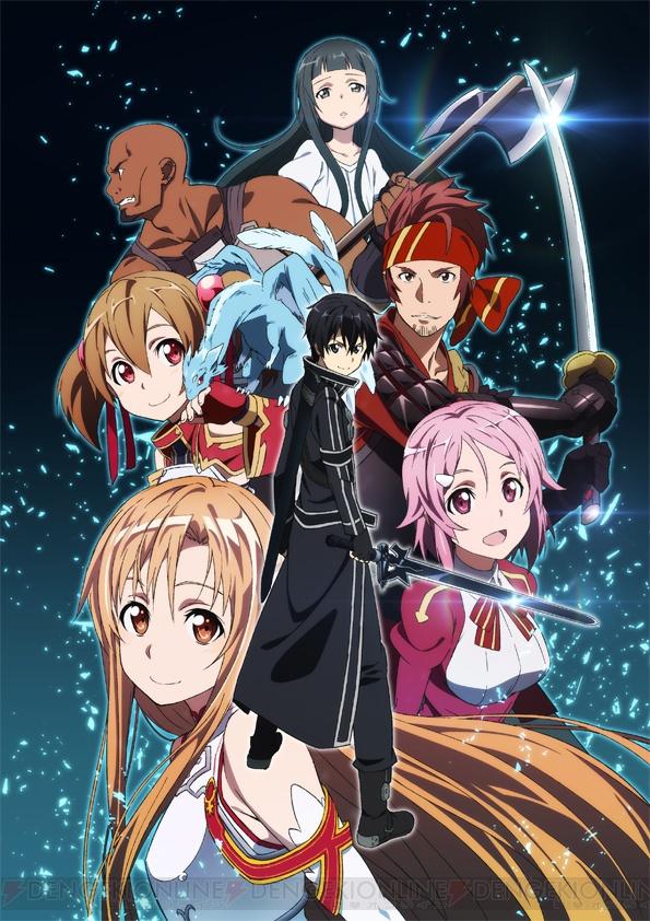Sword Art Online - HD Vietsub