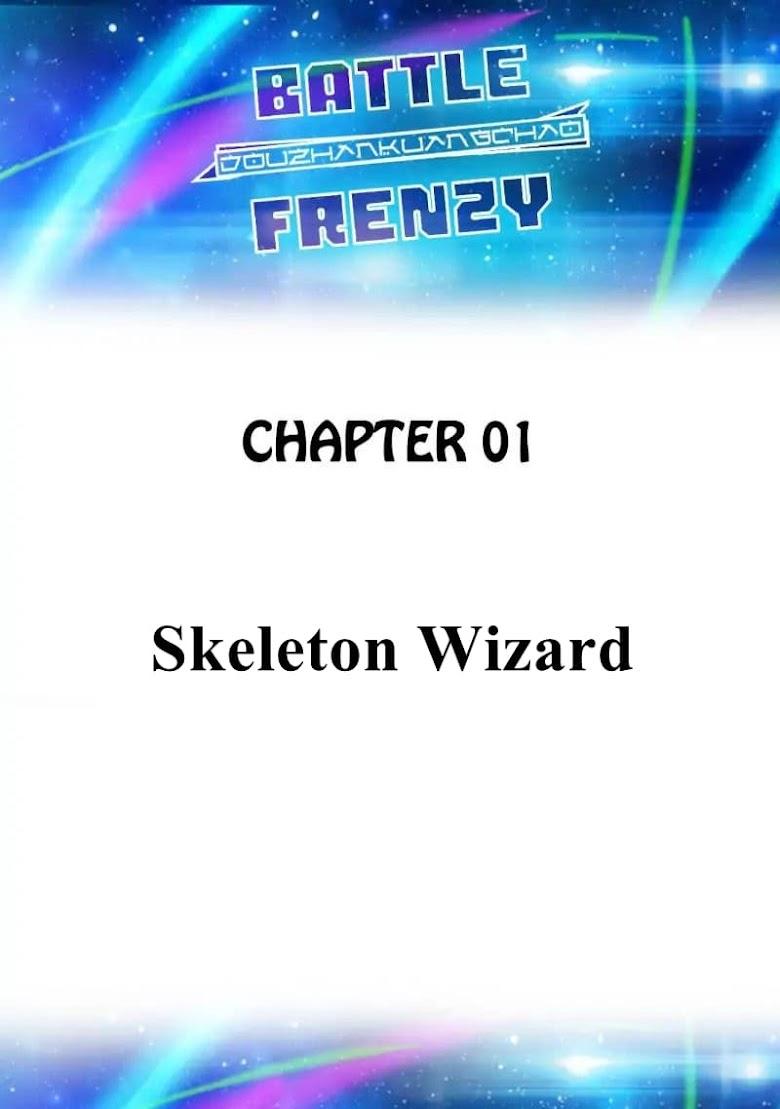 Battle Frenzy - หน้า 2