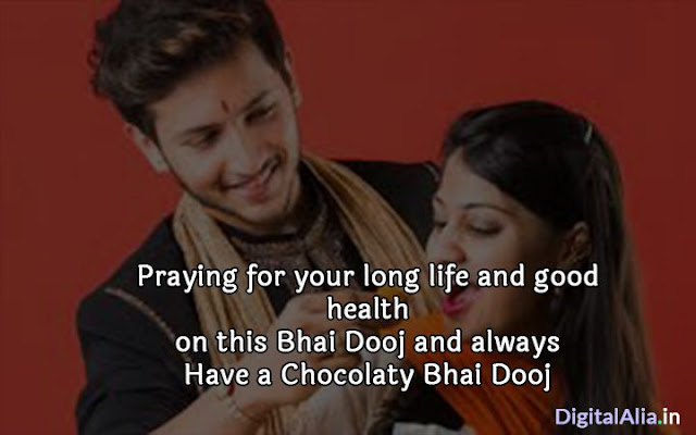 bhai dooj images in hindi