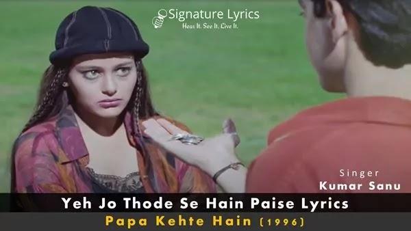 Kumar Sanu - Yeh Jo Thode Se Hain Paise Lyrics - Papa Kehte Hain