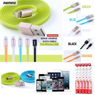 KABEL REMAX PUDDING Lightning iPhone 5 dan 6