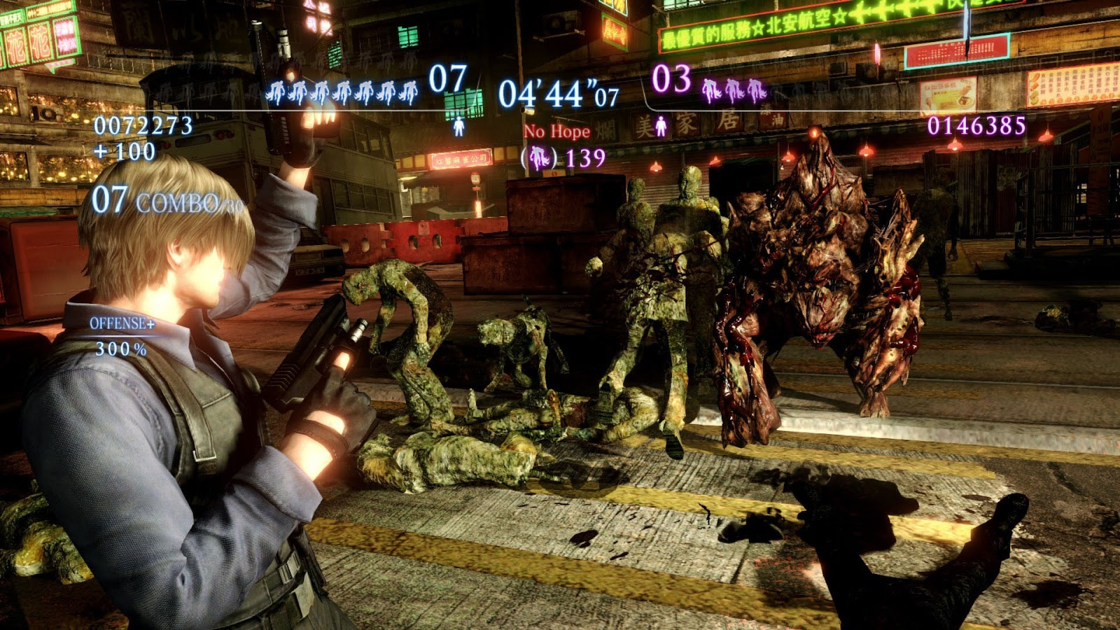 Resident Evil 6 HIGHLY COMPRESSED 3MB - High Compress Games