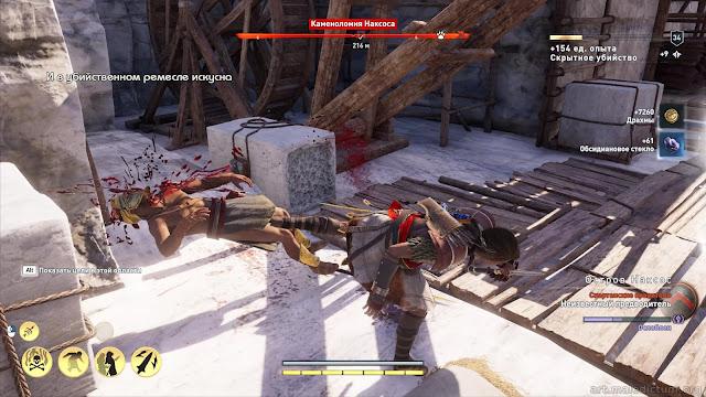 Assassin's Creed Odyssey: Кассандра - ловкая и сильная, как кошка, убийца недругов