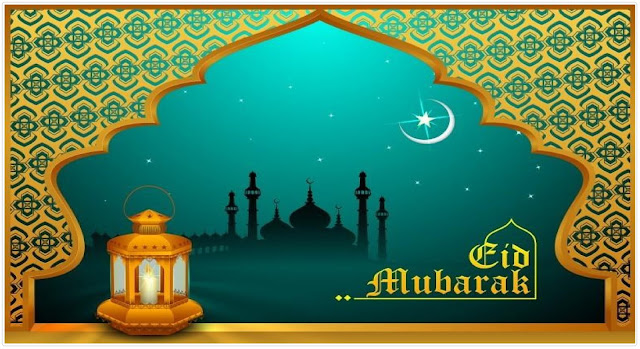 Eid Greetings Pictures