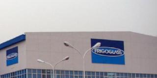 Frigoglass: «Λουκέτο» στο ιστορικό εργοστάσιο της Κάτω Αχαΐας