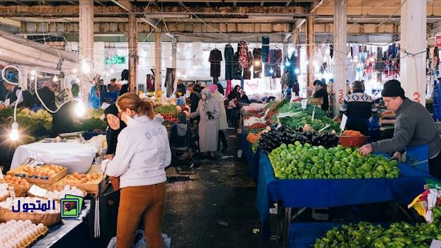 سوق بشكتاش : السبت