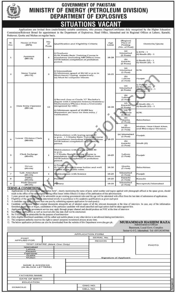 Ministry of Energy Jobs August 2021