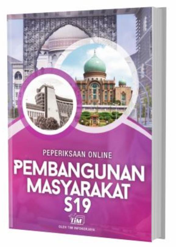 Ebook Rujukan Pembantu Pembangunan Masyarakat Gred S19