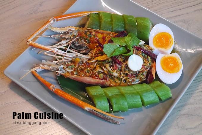 :: Palm Cuisine ร้านอาหารไทยแสนอร่อยกลางซอยทองหล่อ ::