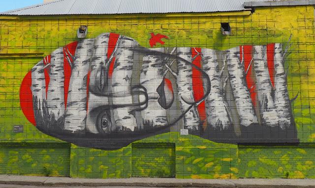 Граффити в Новосибирске (Graffiti in Novosibirsk)