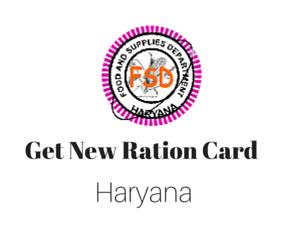 Obtain_new_ration_card_Haryana