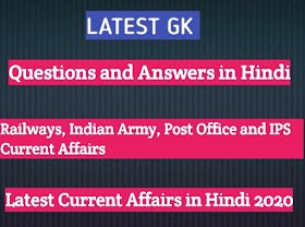 Latest General Knowledge Questions for Competitive Exams - Knowledge Adda