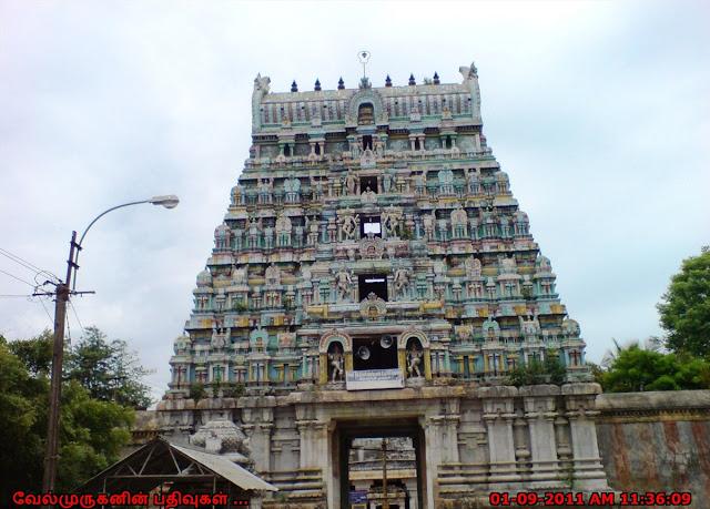 Thiru Sakthhi Mutram Shiva Temple