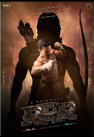 [RRR Movie] RRR Hindi Full HD  movie download online leaked by filmymaza, filmywap, khatrimaza, tamilrockers