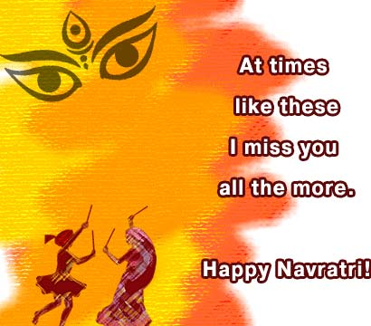 Happy Navratri Pictures 7