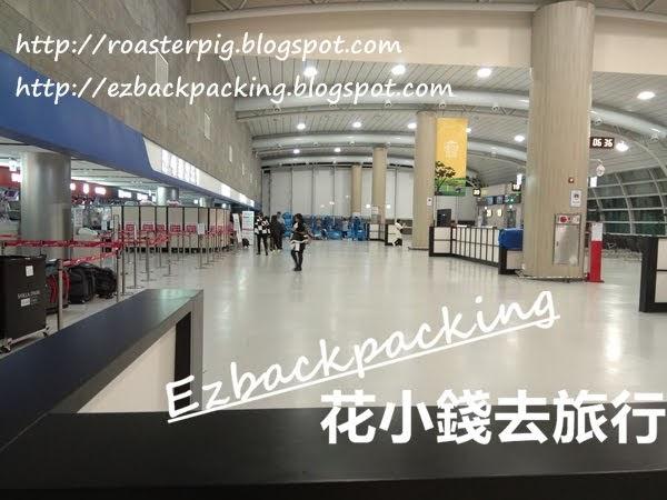 濟州機場免稅店提貨