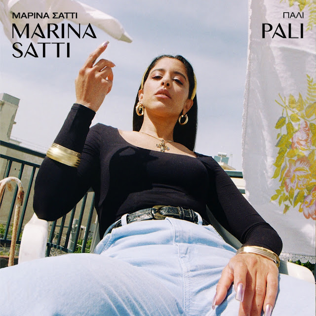 Marina Satti se produira le 8 juillet prochain au festival Les Vieilles Charrues.