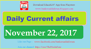 Daily Current affairs -  November 22nd, 2017 for all competitive exams