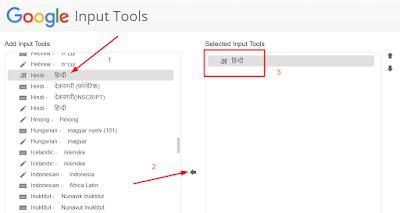 hindi typing in laptop windows 10
