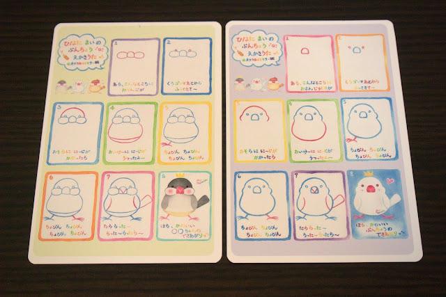 ポストカード(文鳥絵描き歌)