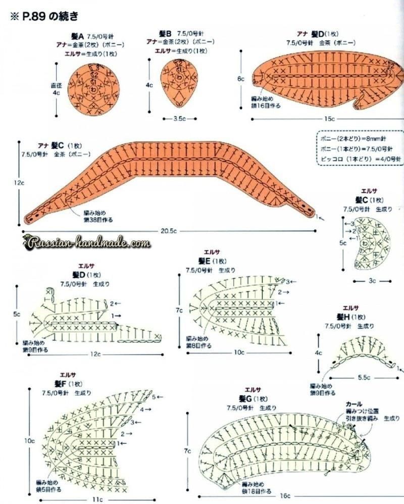 Схемы вязания детского коврика с аппликацией (3)