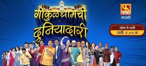 """Fakt Marathi bringing """"Taarak Mehta ka Ooltah Chasmah"""" on Free Dish"""