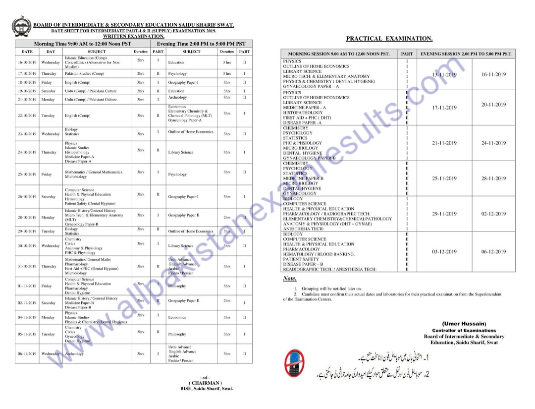 Date Sheet inter Supplementary 2019 Swat Board