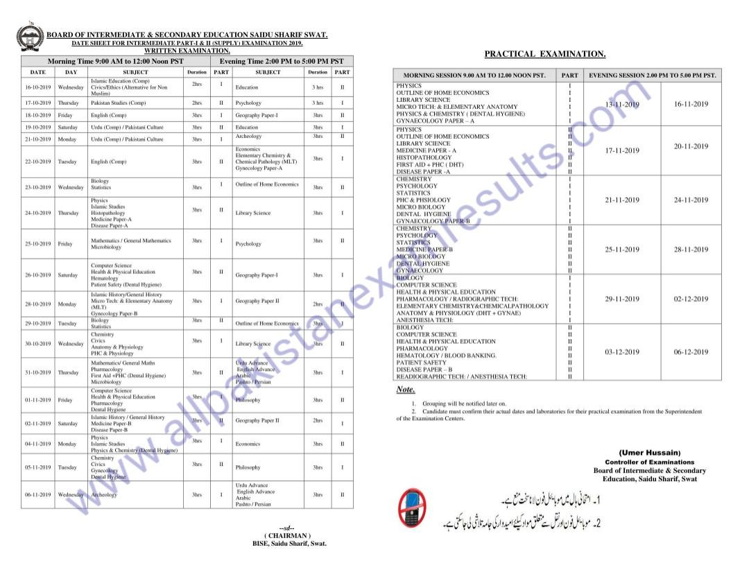 Date Sheet inter Supplementary 2019 Swat Board