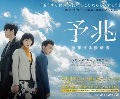 Sinopsis Presage Strolling Invader (2017) - Serial TV Jepang