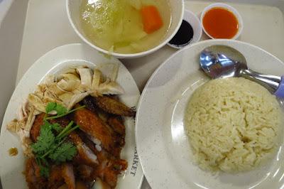 SP3 Chicken Rice, chicken rice