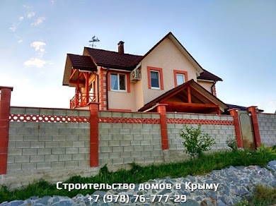 Строительство дачных домов цены