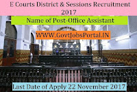 E Courts District & Sessions Recruitment 2017–Office Assistant