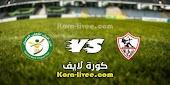 نتيجة مباراة الزمالك والبنك الاهلي في الدوري المصري