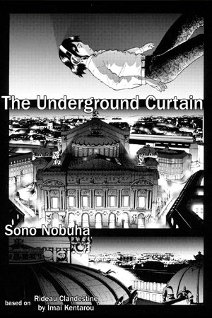 The Underground Curtain