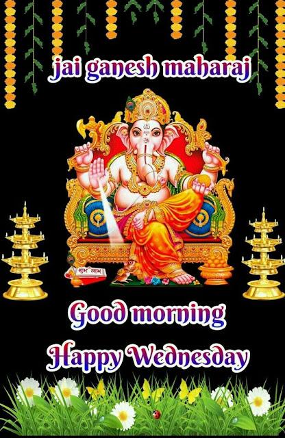 Ganesh good morning images hd